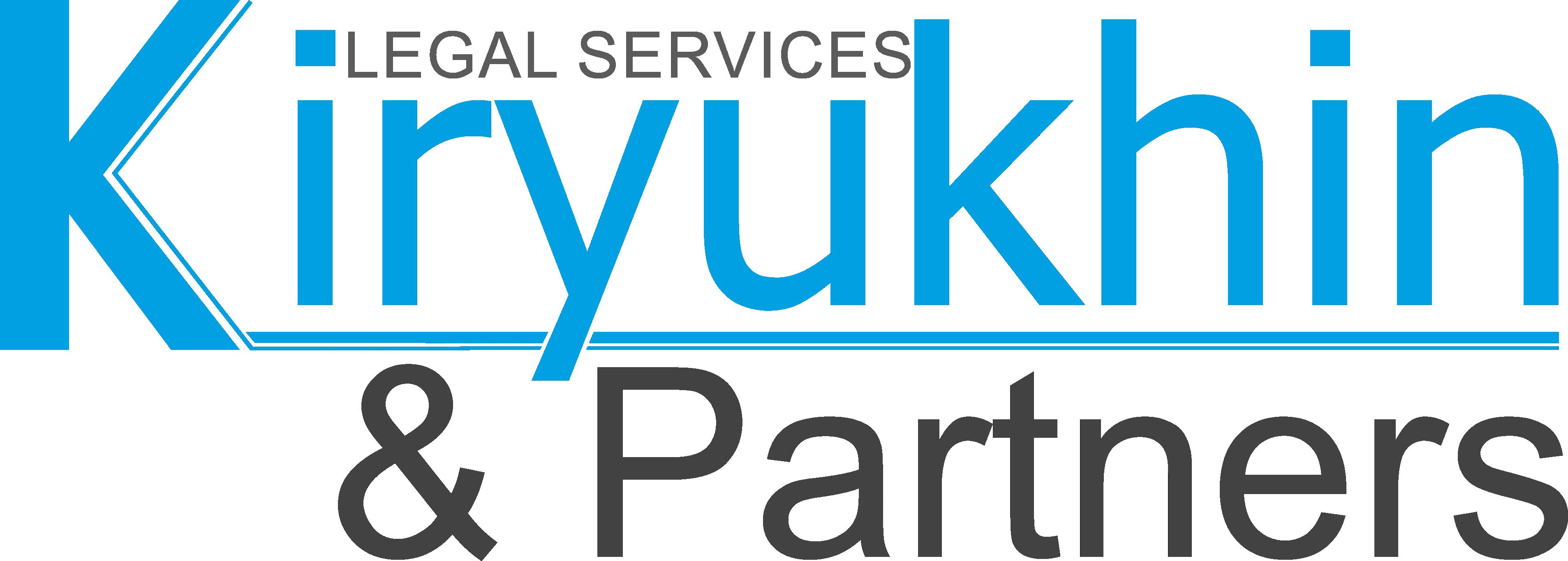 Kiryukhin and partners Law firm